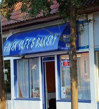 Greek_Cafe